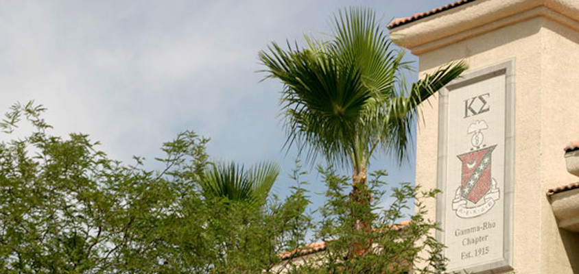 House Pillar